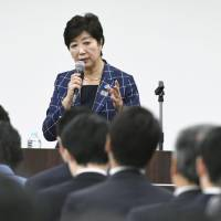 Tokyo Gov. Yuriko Koike on Saturday speaks to attendees of the first meeting of a political school recently launched by lawmaker and close aide Masaru Wakasa. | KYODO