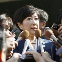 Yuriko Koike to vet DP refugees on key policies before laying out welcome mat