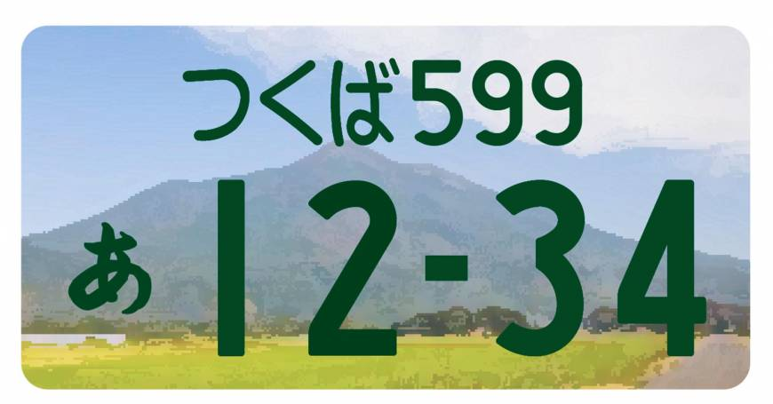 Special license plates coming soon to areas in Japan, in a bid to highlight local attractions