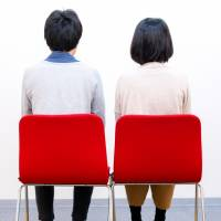 More than 50 percent of local governments in Japan are supporting single men and women through matchmaking and marriage seminars to help them get married, according to a recent Kyodo News survey.   ISTOCK