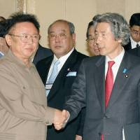 15 years after landmark Koizumi visit to Pyongyang, little progress on abduction issue