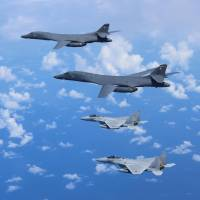 U.S. heavy bombers link up with ASDF for training amid North Korea tensions