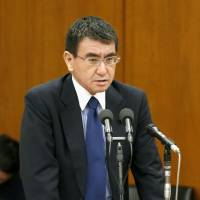 No need to review three non-nuclear principles, Kono says