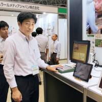 Japan's tourism boom drives growth in multilingual visitor info sites