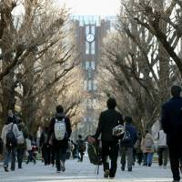 The University of Tokyo, Japan's top institution, fell seven places to No. 46, its lowest rank ever, in the Times Higher Education World University Rankings released Tuesday. | KYODO