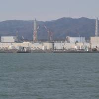 The Fukushima No. 1 nuclear power plant is seen in February 2016. | AFP-JIJI