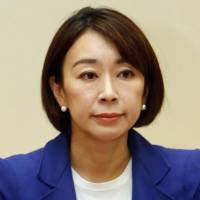 Lawmaker Yamao resigns from the DP after alleged extramarital affair deepens opposition party's crisis