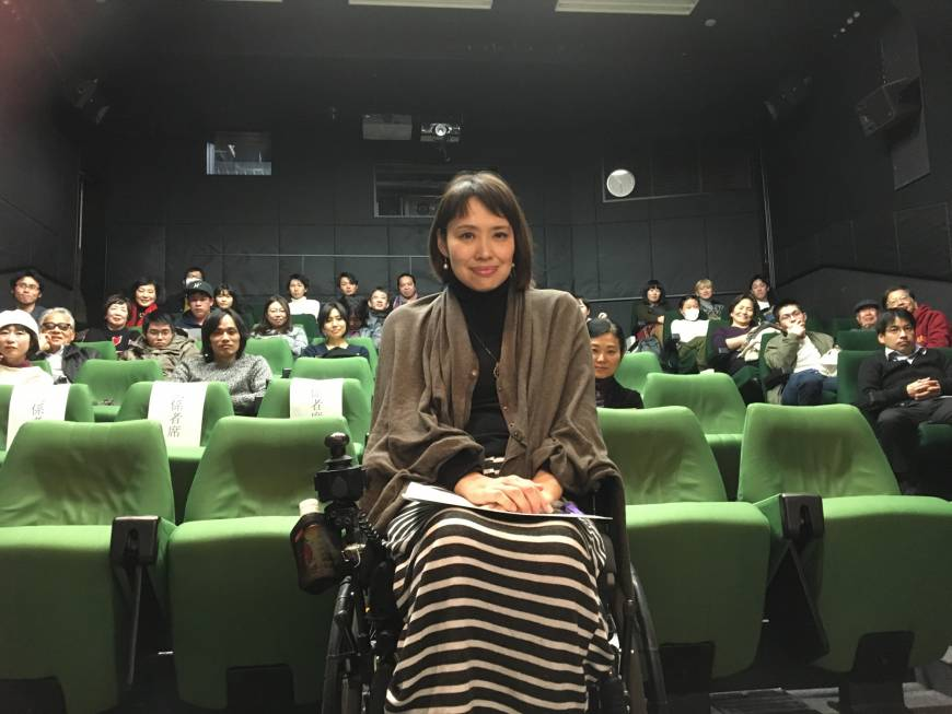 Mizuko Yamaoka takes a different approach in documentary about people with disabilities