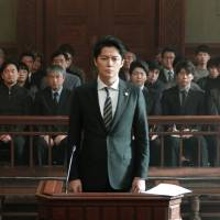 Law and order: Masaharu Fukuyama plays a lawyer with questionable qualities in 'The Third Murder.' | © 2017 FUJI TELEVISION NETWORK/AMUSE INC./GAGA CORPORATION ALL RIGHTS RESERVED.