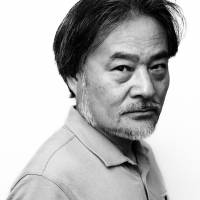 Kiyoshi Kurosawa examines the threat within in sci-fi thriller 'Before We Vanish'