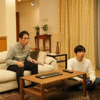 'Final Fantasy XIV: Dad of Light' shows how Japanese TV is moving from 'sadistic' to 'charming'