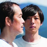 Come on down: The film 'blank13,' which presents a dry comedic look at a son's discovery of his father's secret life, will open the 10th Down Town Taito International Comedy Film Festival, affectionately known as Shita Come among the locals. | © 2017 'BLANK13' SEISAKU IINKAI