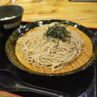 Inakatei: Century-old noodle shop maintains its proud traditions