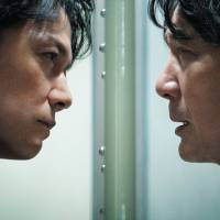 Mirror, mirror: Masaharu Fukuyama (left) stares down Koji Yakusho in 'The Third Murder.' | © 2017 FUJI TELEVISION NETWORK/AMUSE INC./GAGA CORPORATION ALL RIGHTS RESERVED.