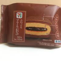 7-Eleven's coffee cream treat: Leveraging the success of 'konbini' coffee