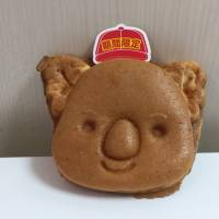 'Koara no Machi Yaki': A cream-filled tribute to the well-known koala cookie