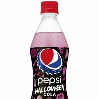 Pepsi Halloween Cola: Pink drink may be too sweet for some