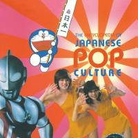 'The Encyclopedia of Japanese Pop Culture': A quality guide to the Showa Era and beyond