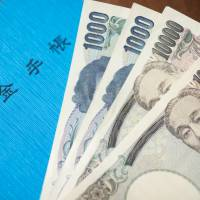 Finally, non-Japanese residents can draw pensions after 10 years of paying in