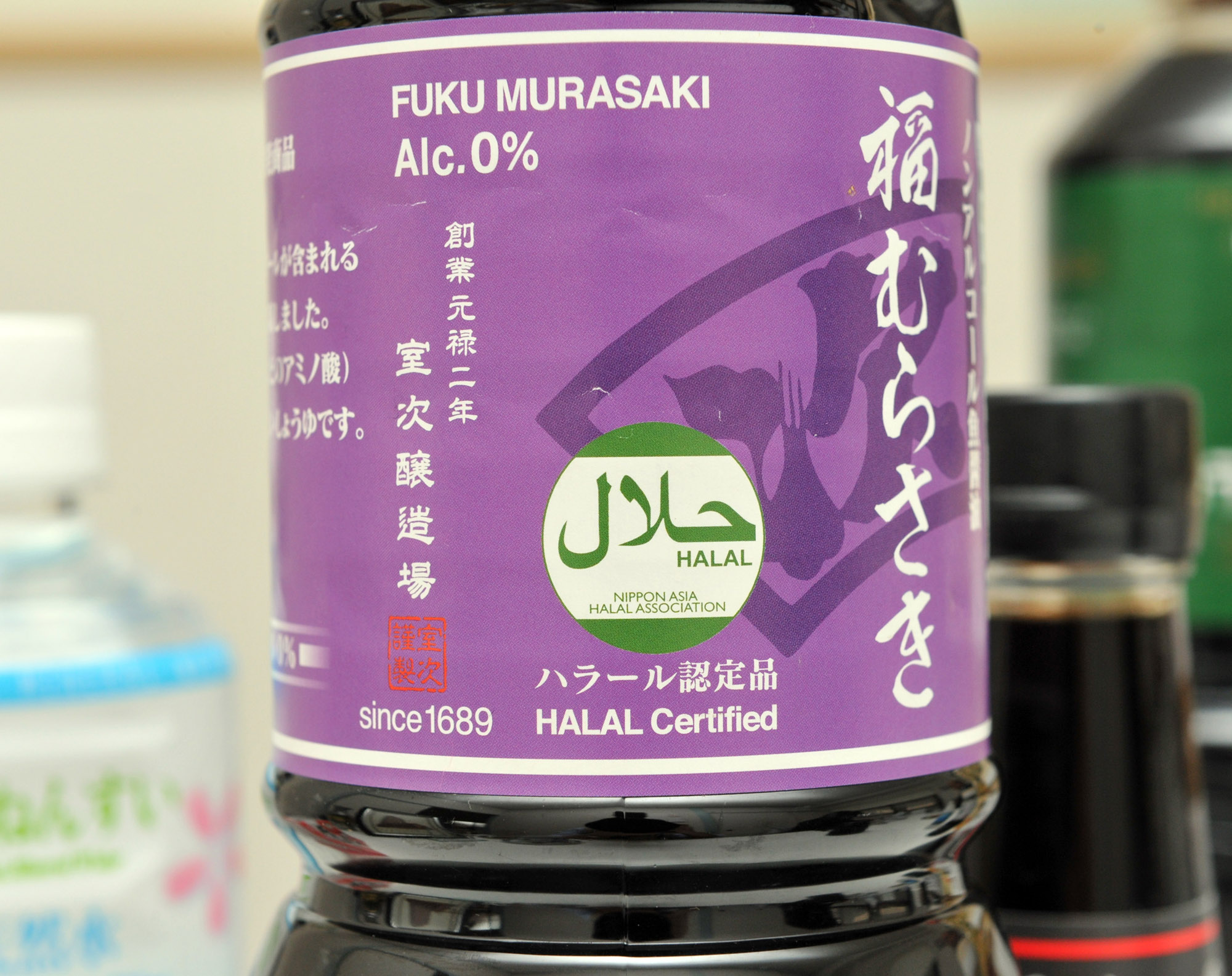 Halal-certified: Many are unaware of how halal food is taking root in Japan. | YOSHIAKI MIURA