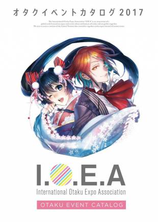 The first IOEA Otaku Event Catalog, published in May, was distributed by Japan
