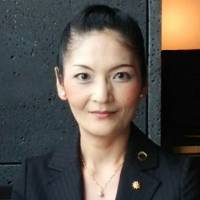 General Manager Satoko Funahashi
