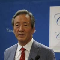 Former FIFA vice president Chung Mong-joon is seen in a 2015 file photo.   REUTERS
