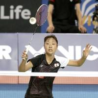Nozomi Okuhara is aiming for her second Japan Open title this week. | AP / VIA KYODO