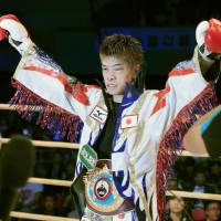 Tanaka wins second title defense with TKO in ninth