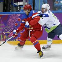 Ovechkin releases statement expressing frustration about NHL's decision to skip Olympics