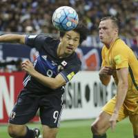 Okazaki cautions Japan against complacency