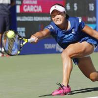 Nara falls to Garcia as Japanese bow out of Pan Pacific Open