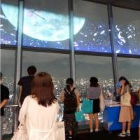 [VIDEO] Tokyo Skytree Moon Light Night