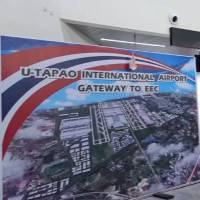 [VIDEO] Visiting U-Tapao International Airport on Thailand