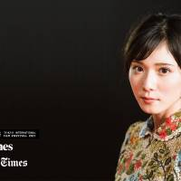 The faces of the Tokyo International Film Festival 2017