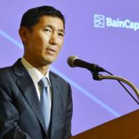 Bain Capital to seek listing of Toshiba Memory on Tokyo exchange in three years