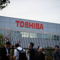 Bain says Western Digital legal protest threatens Toshiba joint venture