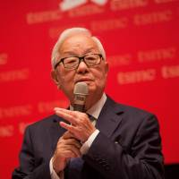Founder of TSMC, Apple's top chip supplier, to hand over reins in June