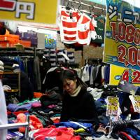 Japan's consumer prices rise for ninth month, but inflation remains way off target