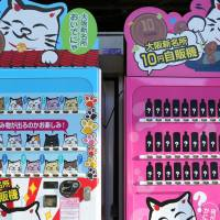 Osaka's ¥1 sales energize shoppers but not good for BOJ's inflation quest
