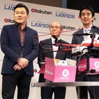 Lawson, Rakuten join to test drone delivery system in disaster-hit Minamisoma