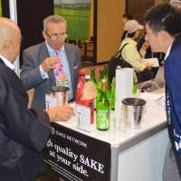 Firms promote Japanese cuisine at export fair in Chiba