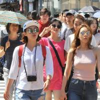 Japan Tourism Agency to survey visitors from overseas about travel insurance