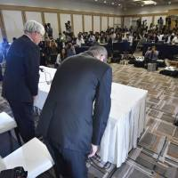 Kobe Steel executives apologize at a news conference last Friday in Tokyo. KYODO