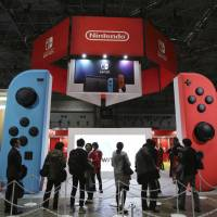 Nintendo sales jumped 2.7-fold in April-September on robust Switch demand