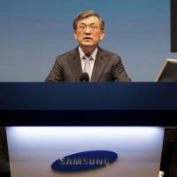 In surprise move, Samsung CEO Kwon Oh-hyun to resign after record profit