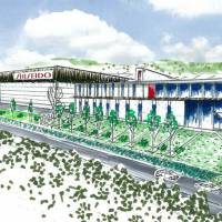 Shiseido Co. plans to build a new plant, like the one in the illustration, in Otawara, Tochigi Prefecture. | KYODO