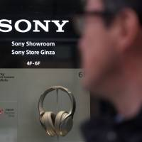 The Sony logo is displayed at the company's showroom in Tokyo on Tuesday. | AFP-JIJI