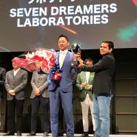 Laundry-folding robot maker will represent Japan at startup competition