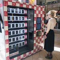 Uniqlo installs clothing vending machines in U.S. airports, malls